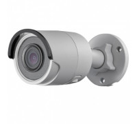 Hikvision DS-2CD2043G0-I (2.8)