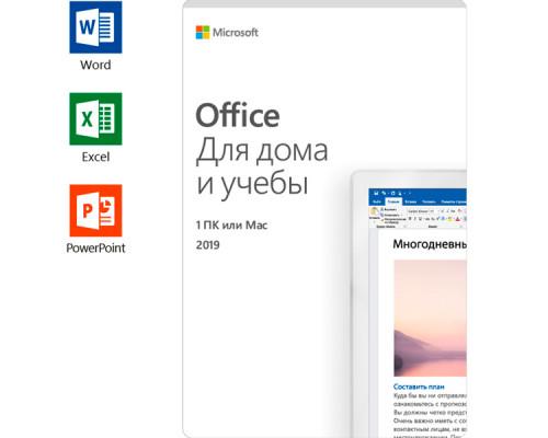 Microsoft Office 2019 для дома и учёбы
