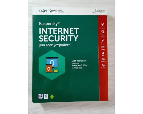 Антивирус Kaspersky Internet Security на 2 ПК 1 год, электронная лицензия