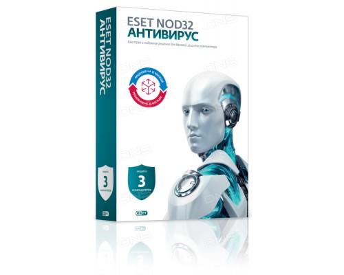 Антивирус ESET NOD32 Antivirus на 3 ПК 1 год (или продление на 20 месяцев),  универсальная электронная лицензия