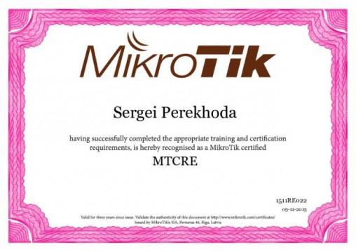 Сертификат MTCRE № 1511RE022