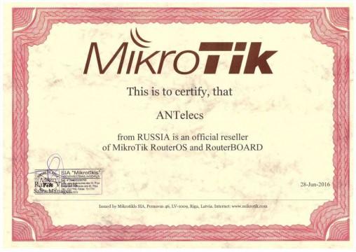ANTelecs.ru - официальный реселлер MikroTik