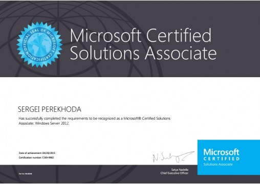 Сертификат MCSA № F269-9902