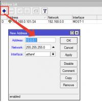 Как в Mikrotik назначить IP адрес