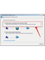 Организация VPN подключения к Mikrotik (L2TP+IPSec)